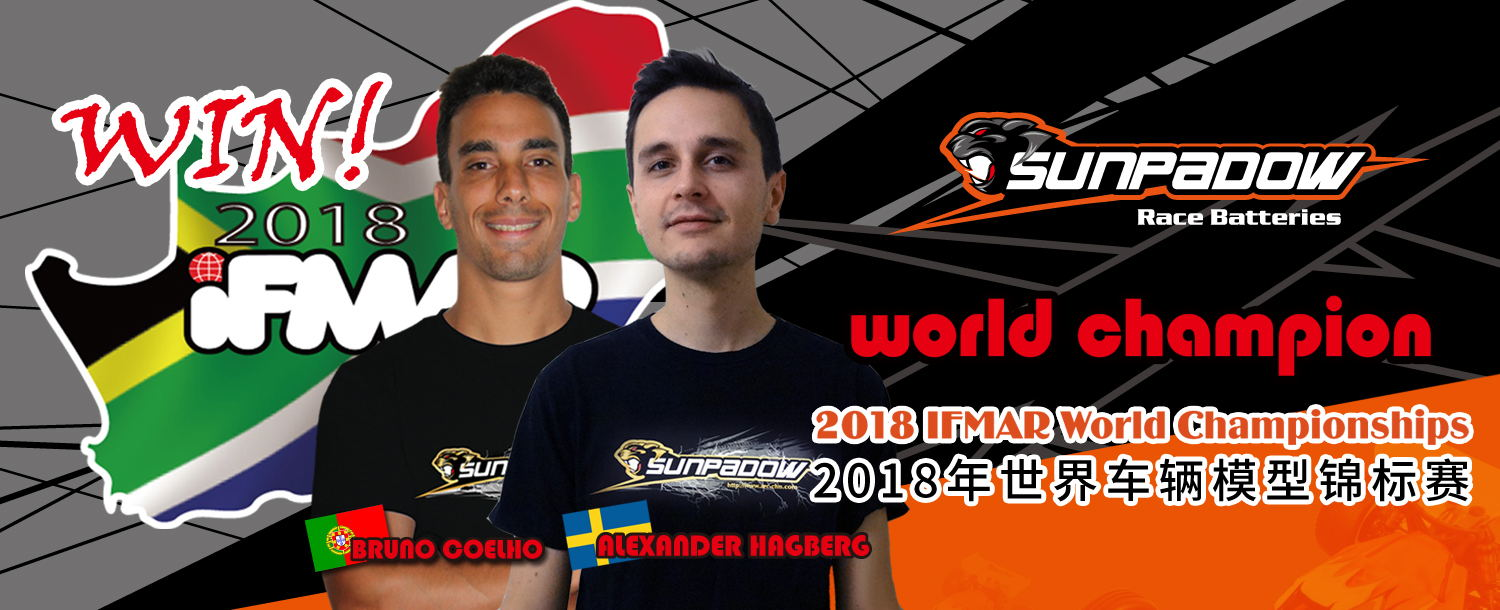 Sunpadow lithium battery boost two players win the car model world championships